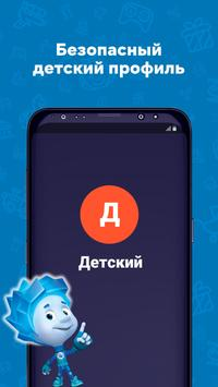 ivi screenshot 4