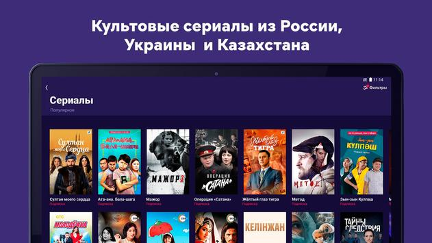 ivi screenshot 8