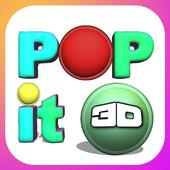 Pop it 3d 圖標