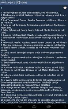 Biblija screenshot 9