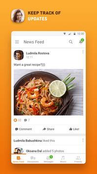 Одноклассники – социальная сеть скриншот 2