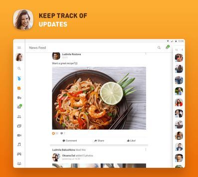 Одноклассники – социальная сеть скриншот 7