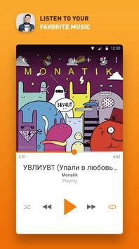 Одноклассники – социальная сеть скриншот 4
