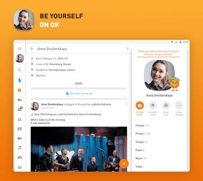 Одноклассники – социальная сеть скриншот 5