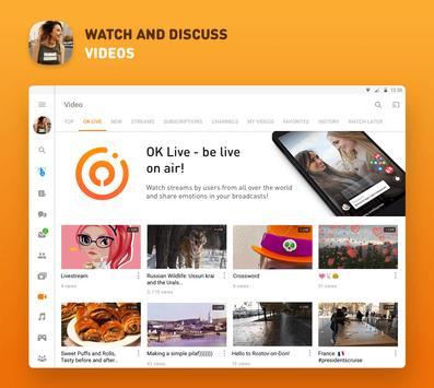 Одноклассники – социальная сеть скриншот 8