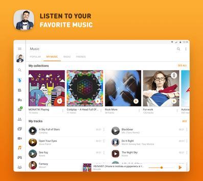 Одноклассники – социальная сеть скриншот 9