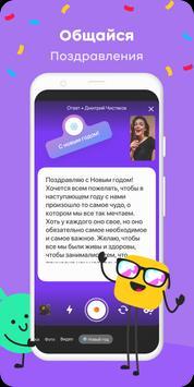 Одноклассники: Социальная сеть, общение и музыка تصوير الشاشة 1