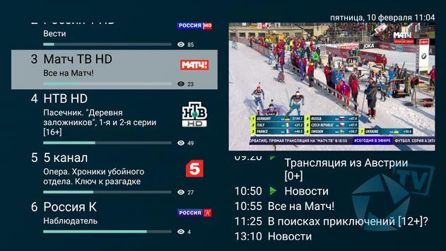 Цифровое ТВ ОТС poster