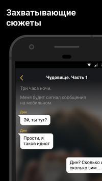 MyBook: Истории Ekran Görüntüsü 2