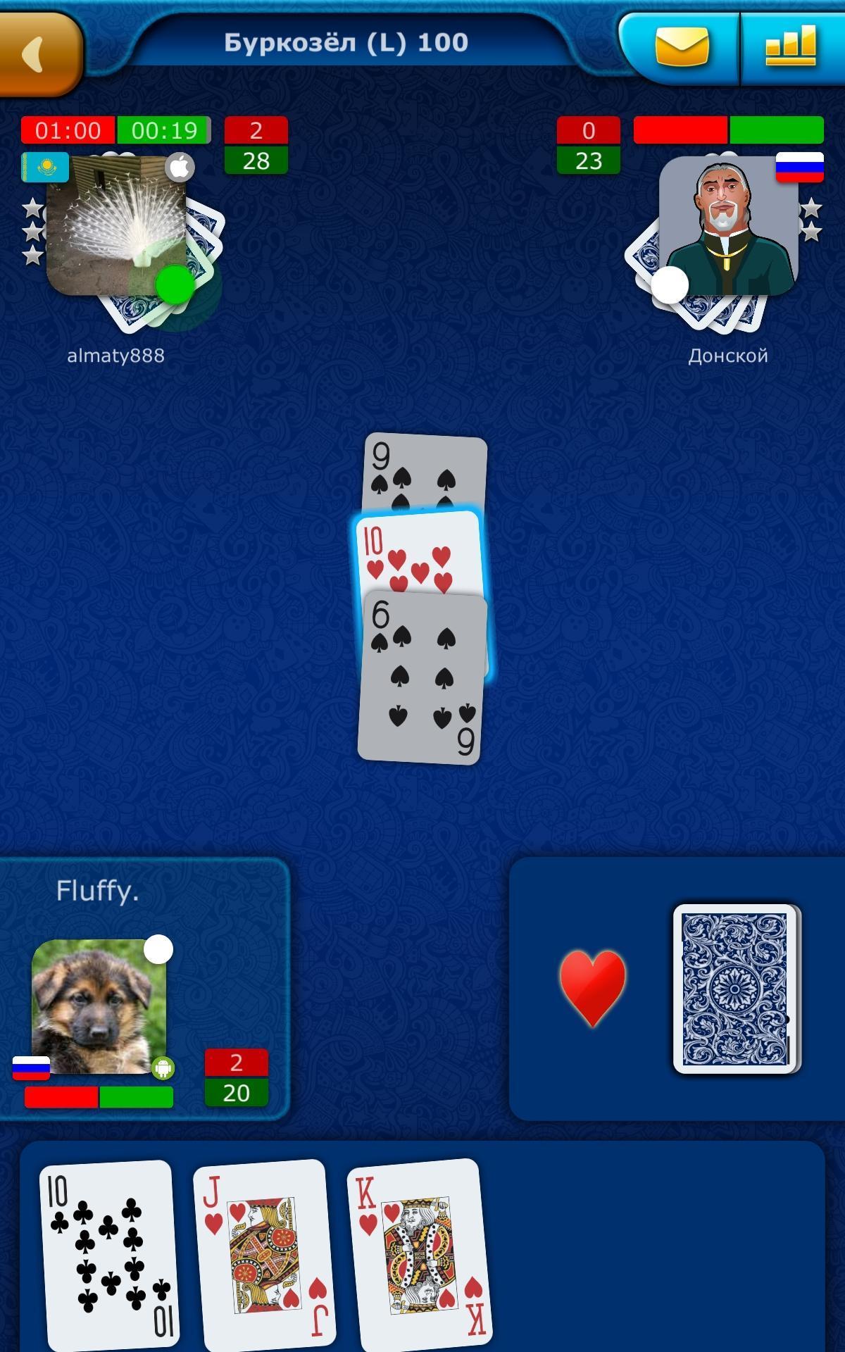 Играть в карты онлайн в буру играем на карте skyblock