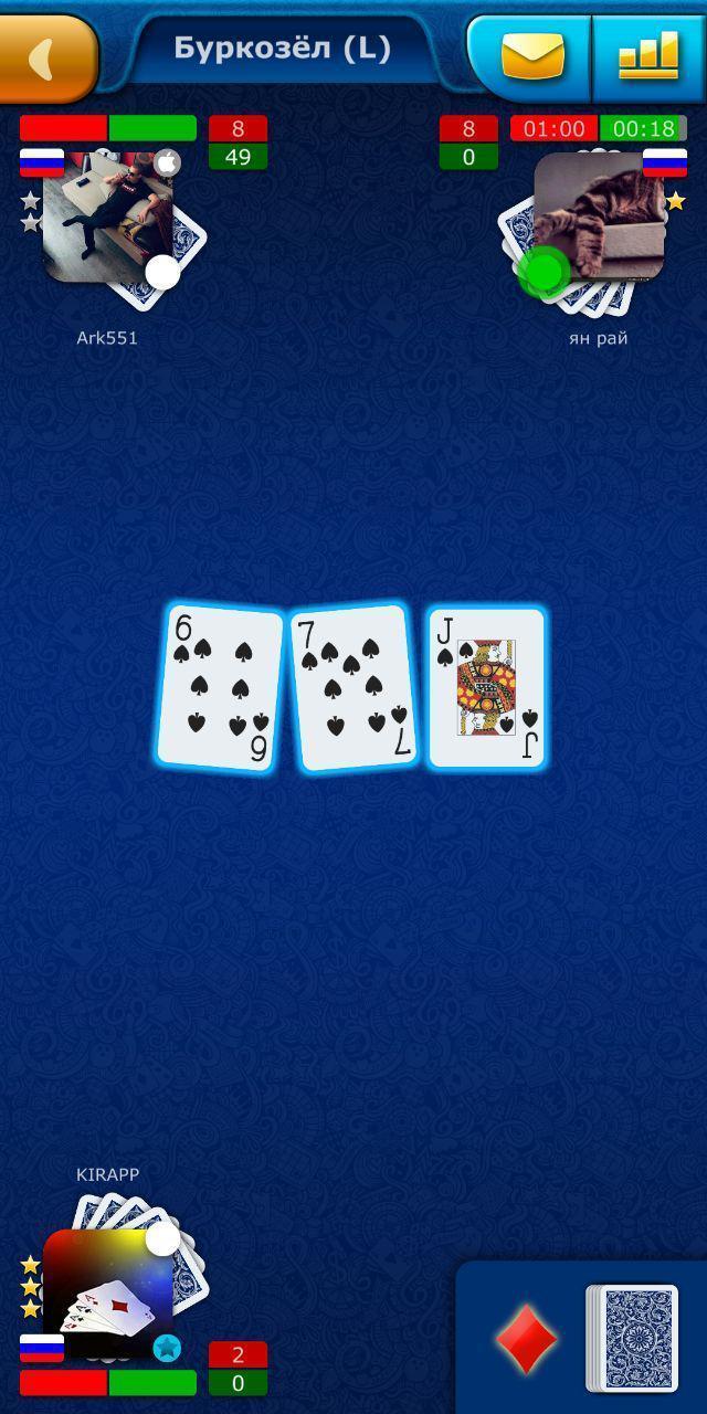 в онлайн ролевые покер карточные игры бесплатные