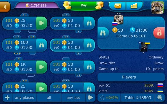 Dominoes LiveGames - free online game screenshot 22
