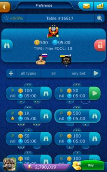Preference LiveGames - free online card game screenshot 10