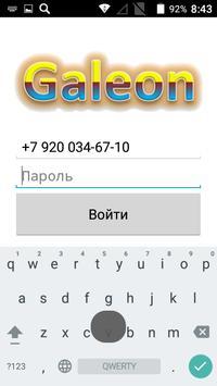 Galeon poster