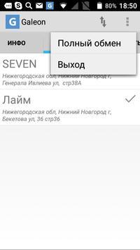 Galeon screenshot 2