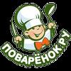 Рецепты от Поварёнок.ру アイコン