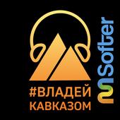 Владей Кавказом icon