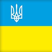 Трудовое право України. Теорія icon