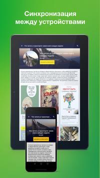 MyBook скриншот 5