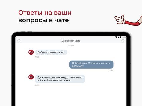 Красное&Белое скриншот 9