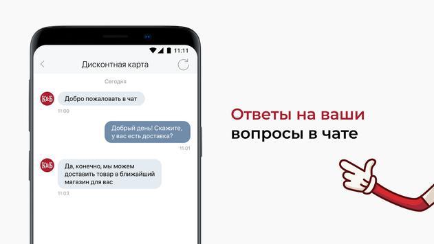 Красное&Белое скриншот 4