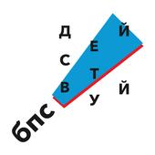 Большой Партнерский Семинар icon