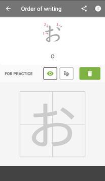 Japanese Alphabet screenshot 5