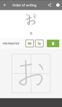 Japanese Alphabet screenshot 6