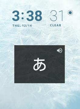Japanese Alphabet screenshot 7