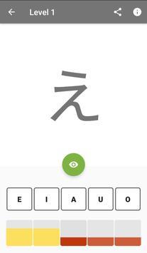 Japanese Alphabet screenshot 2