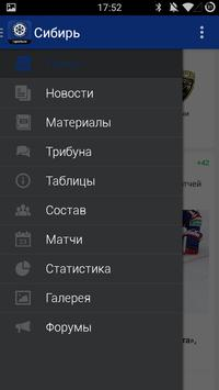 Сибирь screenshot 1