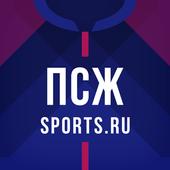 ПСЖ icon