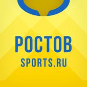 Ростов+ icon
