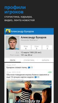 Ростов+ screenshot 2