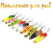 Приманки для рыб icon