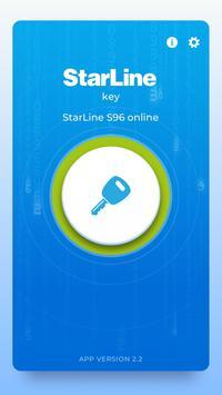 StarLine Key screenshot 3
