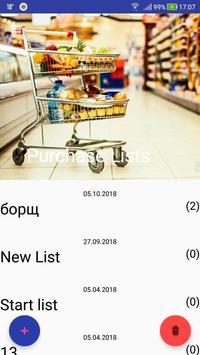 Party Shopping List screenshot 5