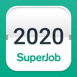 Производственный календарь 2020 от Superjob