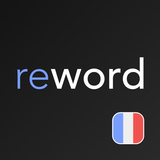 French Words. Flash Cards. Vocabulary builder