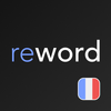 Icona French Words. Flash Cards. Vocabulary builder