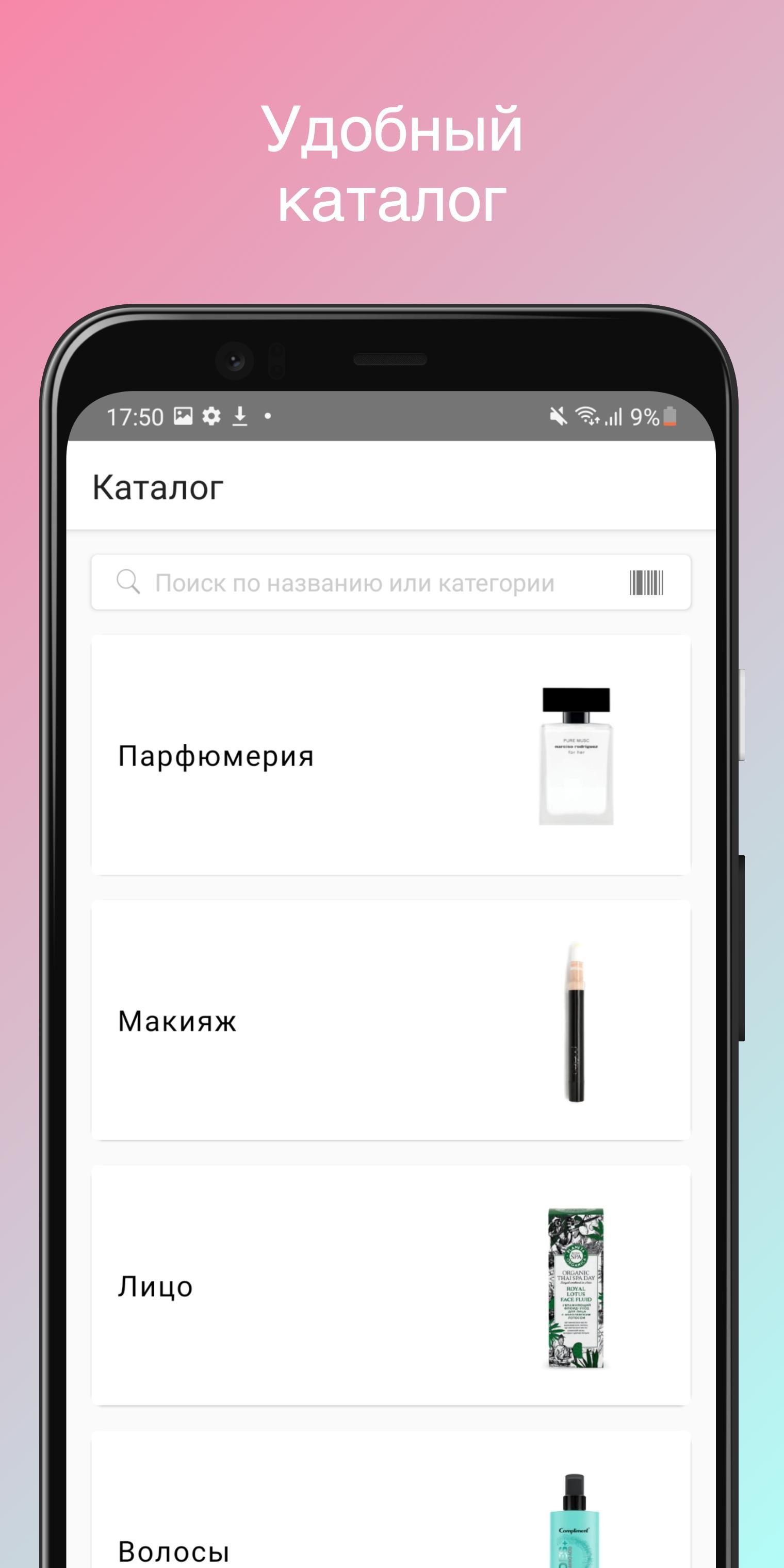 парфюм лидер интернет пойковский