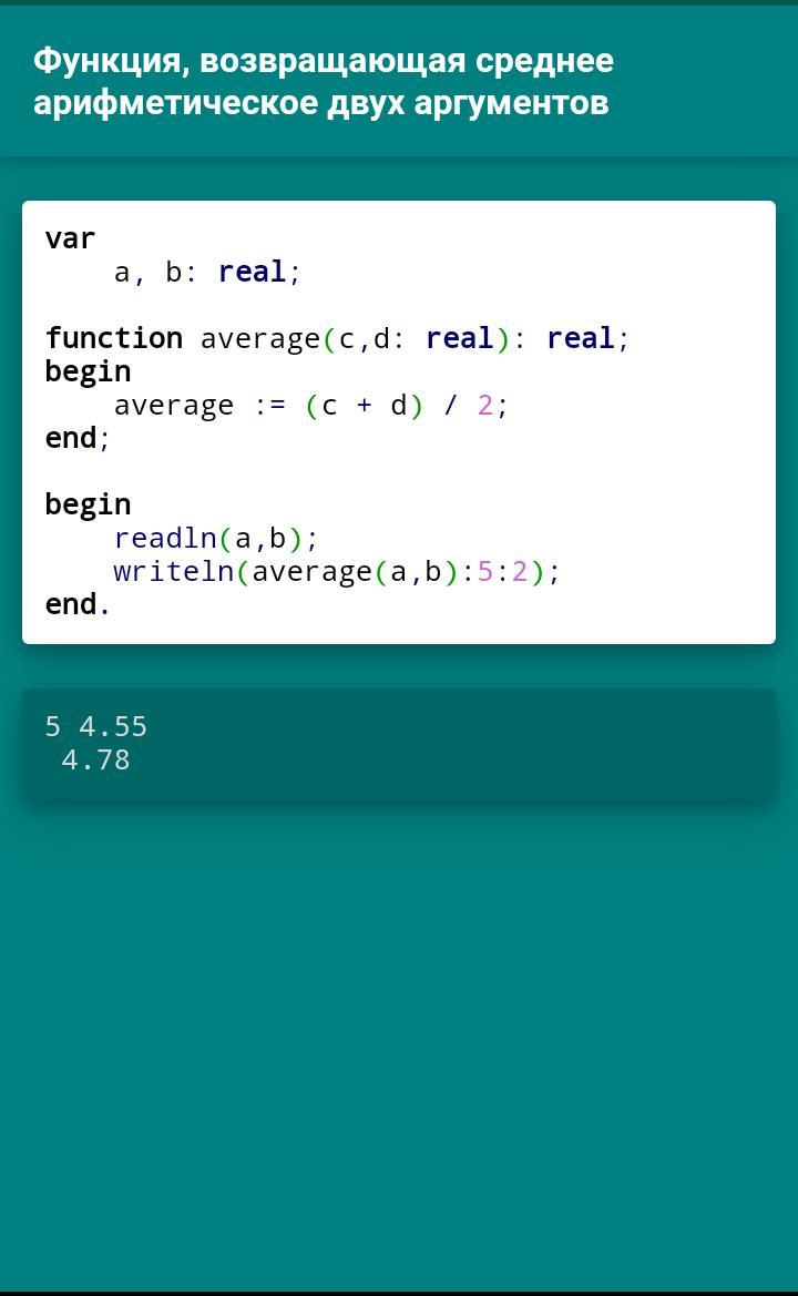 Скачать задачи на паскаль с решениями решение задач оптимизации решения в маткаде примеры