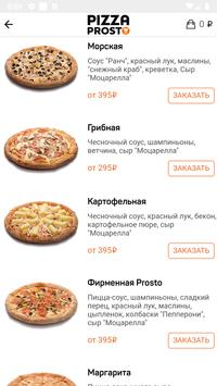 Pizza Prosto screenshot 2