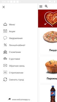 Pizza Prosto screenshot 5