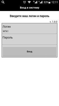 АСМ Реп poster