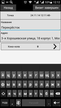 АСМ Реп screenshot 1