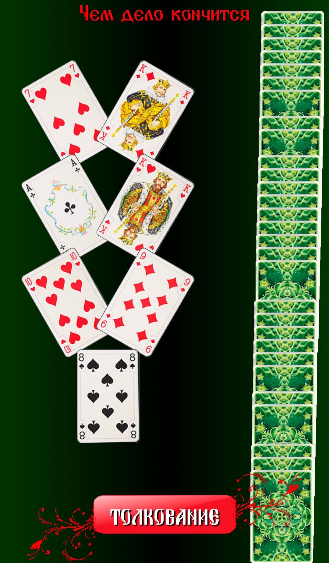 Цыганки в казино программы - игровые автоматы