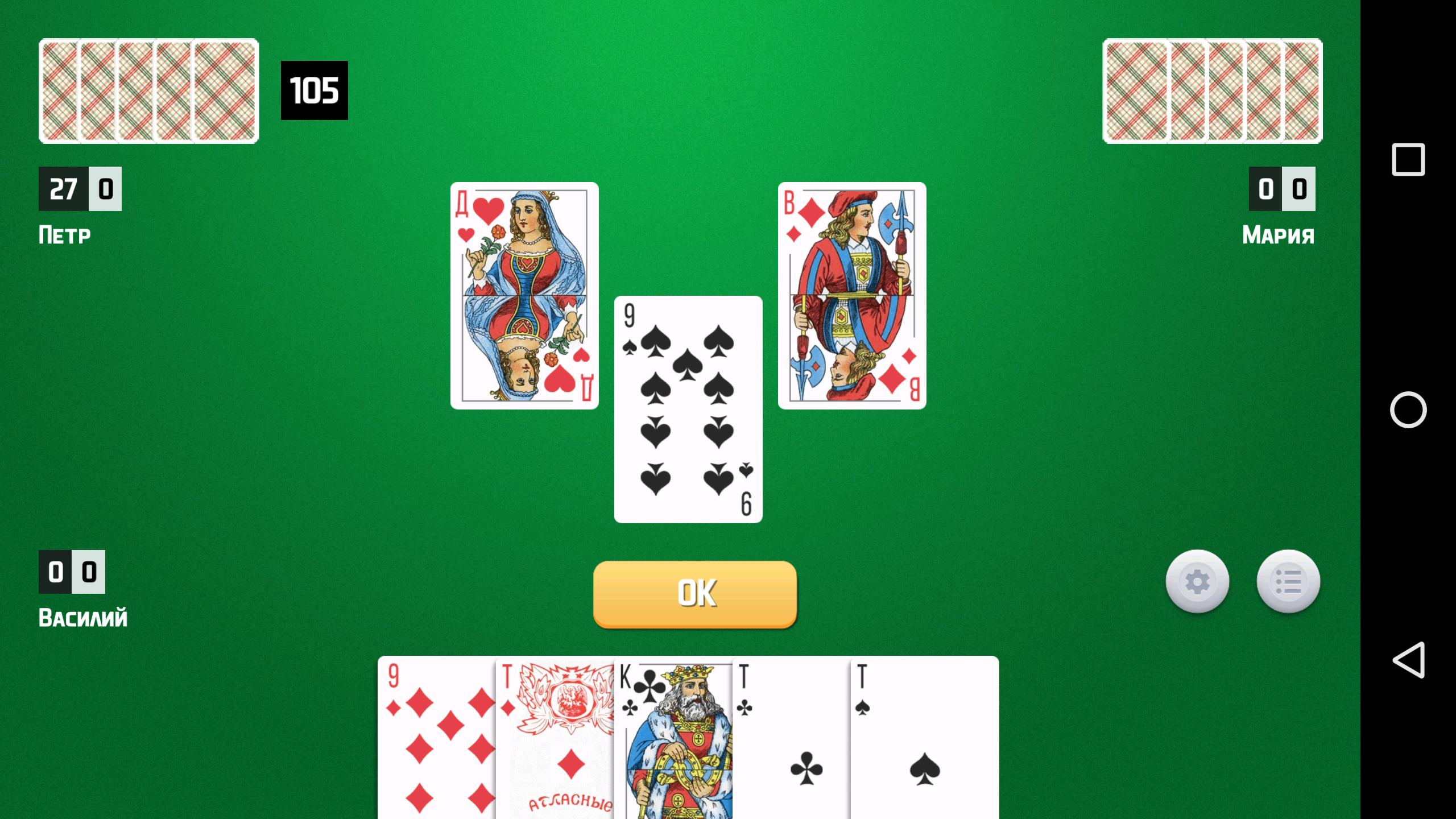 Фараон казино играть