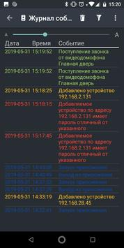 Intercom RT screenshot 3