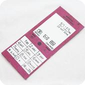 Как сделать телефон из бумаги icon